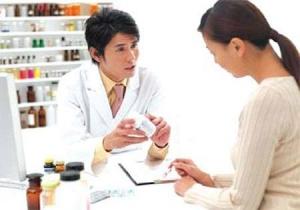 Làm sao để phá thai bằng thuốc thành công
