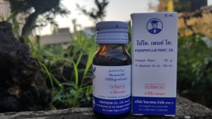 Thuốc chữa sùi mào gà podophyllin 25